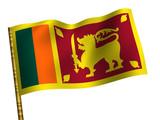 National Flag. Sri Lanka poster