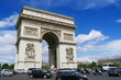 arc de triomphe - Paris France -