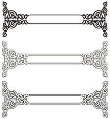 banner-frames