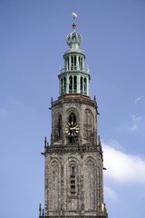 Martini toren (tower)