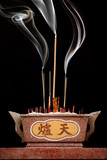 Chinese decorative incense burner with chinese characters poster
