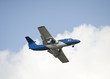 The educational jet plane comes in the land