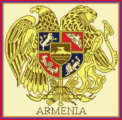 Gerb Armenia