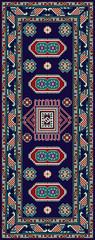 Armchair Karachop