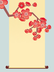 sakura vector backdrop