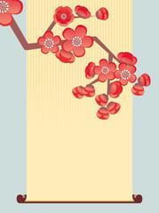 sakura vector backdrop