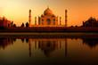 Leinwandbild Motiv taj mahal in india during a beautiful sunset
