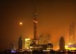 Shanghai Pudong Chna Skyline Night TV Tower Moon