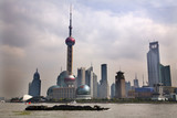 Shanghai Pudong China Skyline Daytime TV Tower Barge poster