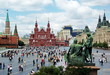 Red Square in Moscow, Russian Federation - 9491050