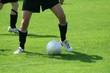 Fussballspieler am Ball