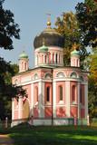 Alexander-Newski-Kirche, Potsdam poster