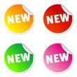 """Sticker """"New"""""""