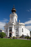 Church in Wadowice. The Birthplace of Pope John Paul II poster