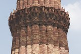 Detail of Islamic Victory Tower. Qutb Minar, Delhi poster