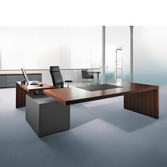 working place - contemporary office