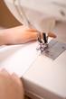 Швейно-вышивальная машина SINGER Quantum Futura.