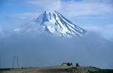 Vilyuchinsky Volcano, Kamchatka poster