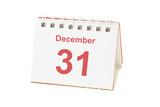 Desktop calendar showing 31 December new year eve poster