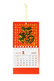 Hanging mini Chinese calendar showing month of January poster