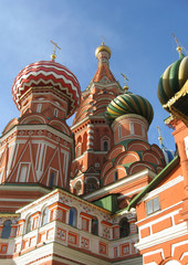 Temple of Vasiliy Beatific in the Moscow city