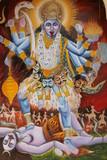Mural of Hindu God poster