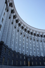 House of ministers of Ukraine