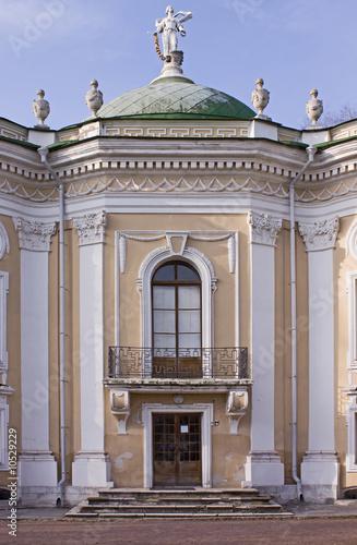 poster of Museum — farmstead Kuskovo. The hermitage