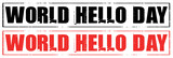 world hello day rubber stamp