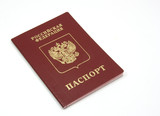 passport of the citizen of the Russian Federation poster