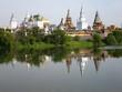 Izmaylovskiy Kremlin in Moscow Russia
