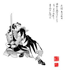ancient engraving with samurai