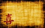Chinese Calligraphy - Happiness poster