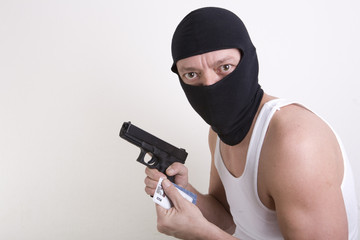 armed credit thief