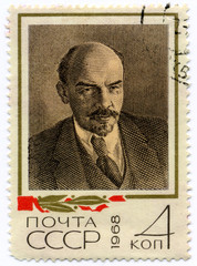 Stamp with Lenin's image