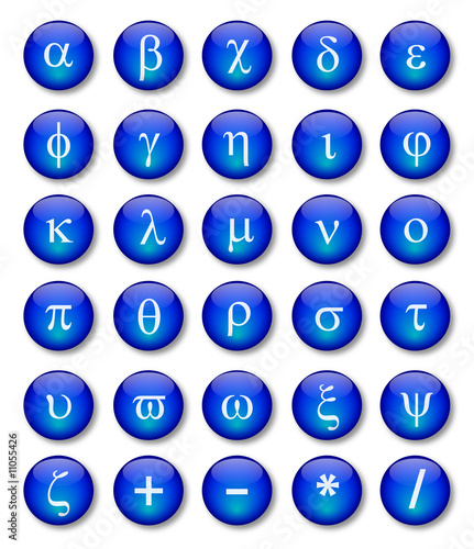 Greek Alphabet (lower case) Button Poster - Blue