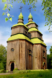 wooden church in Ukraine