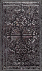 Prayer Book leather cover