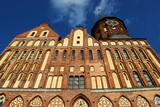 cathedral in a kaliningrad city