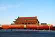 Tiananmen Gate Of Heavenly Peace in Beijing, China