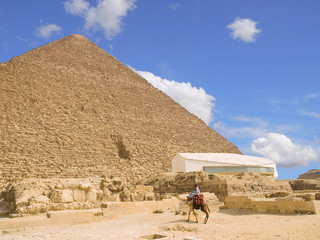 Sud side of the Great pyramid of Cheops