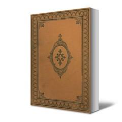 Libro o Bloc de notas con diseño generico