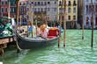 Venetian Gondola - 11286874