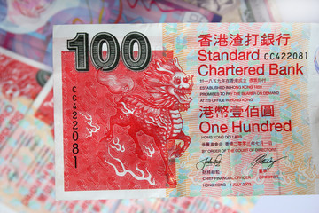 one hundred Hong kong dollar note