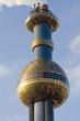 Fernwärme Wien von Hundertwasser gestaltet