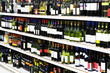Wine in a supermarket - 11380854