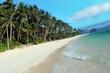 Plage de rêve sur une île des Philippines