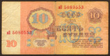 Ten Soviet roubles the back side poster