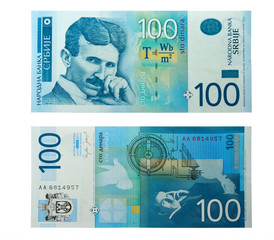 serbian currency