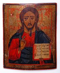 Jesus (Icon)
